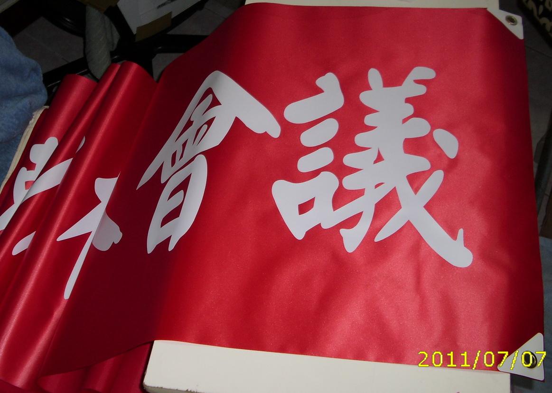 大王 珍珠 棉 �9�bB